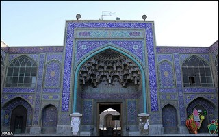 Seyed Mosque (masjed seyed)